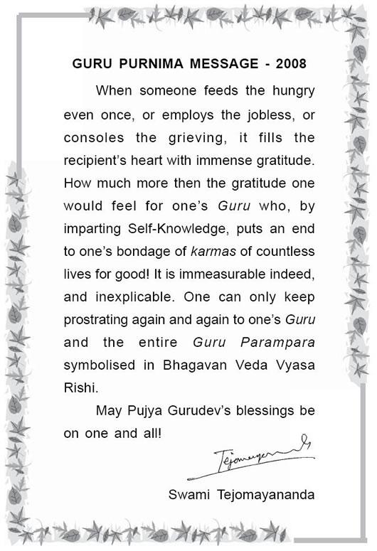 guru charitra in gujarati pdf